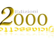 Sei uno scrittore? Invia il tuo manoscritto a Edizioni 2000Diciassette